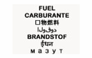 International Fuel Names (all major fuels in 19 languages)
